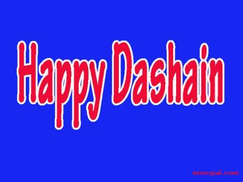 Happy Dashain Wishing Cards for 2075 : 2018