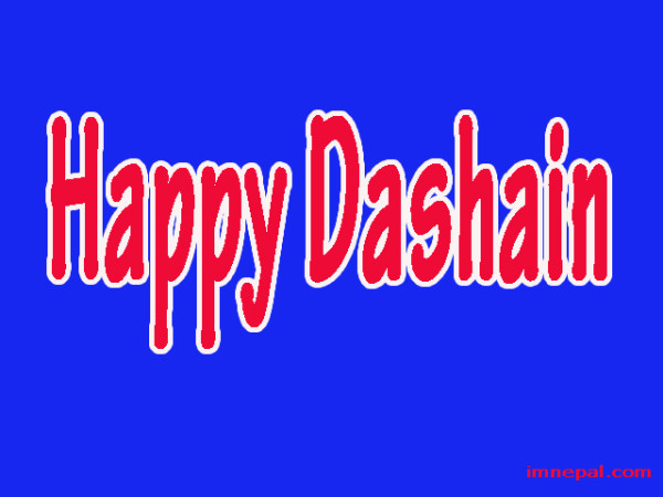 Happy Dashain Wishing Cards for 2074 : 2017