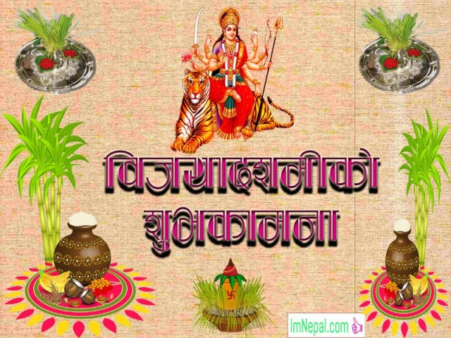 Happy Vijayadashami Shubha Vijaya Dashami Dashain Nepali Greeting Cards Wishes Messages Quotes wallpapers Images Photos