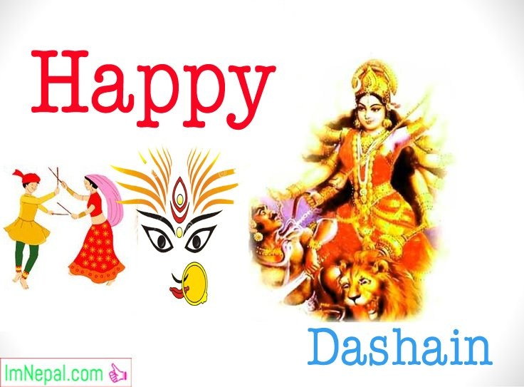 Happy dashai tihar greeting card 2074 quotes in english language happy dashain dasai vijayadashami greeting cards wishes images wallpapers quotes m4hsunfo