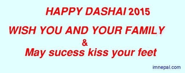 happy dashain festival dasai vijayadashami greeting cards wallpapers pictures durga mata in Nepal 2015 2072 shubhakamana wishing ecards wishes quotes