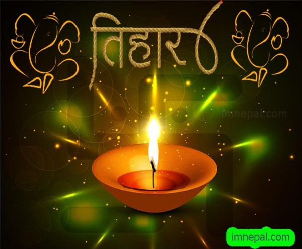 Tihar 2074 (2017) Cards – Best 18 Wallpapers of Tihar Festival of Nepal