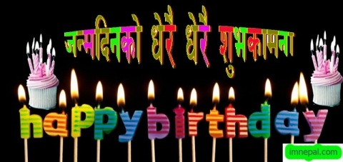 51 Birthday Cards in Nepali Language > Wishing and Greeting Quotes