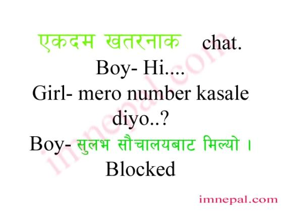 Nepali Jokes Comedy Funny Collection : Have Unlimited Fun - ImNepal.com