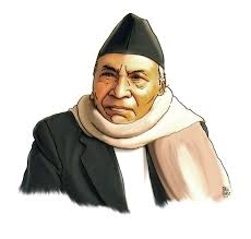 Top 10 Most Famous Leader in Nepal, Who are No More