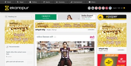 50+ Top Online News Website Portal in Nepal