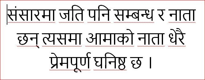 love quotes about mother in nepali language