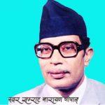 Nepali Singer Narayan Gopal Pictures