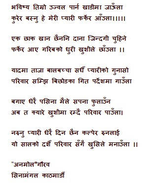 Dashain Tihar Ghazal Shayari Pictures Collection