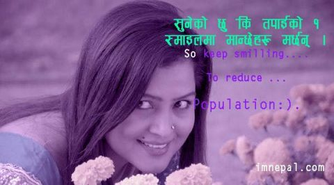Smile SMS, Messages, Shayari, Quotes, Wishes in Nepali