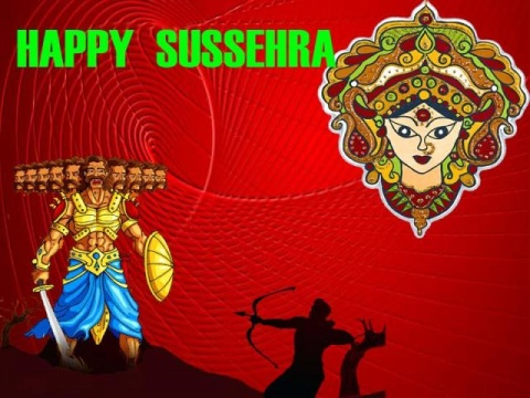 100 HD Dasara 2018 Greeting Cards : Dussehra Dashain Wallpapers Quotes