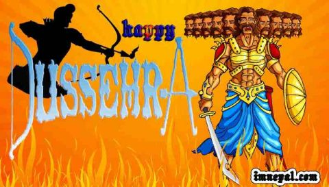 Top 288 Dussehra Wishes, Messages, SMS in Hindi Language Font
