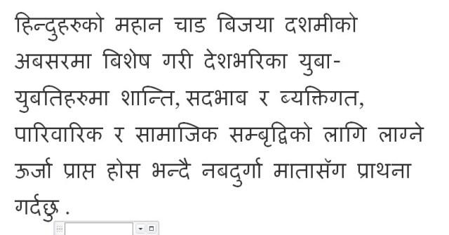 happy dashain vijaya dashami wishes quotes messages sms in Nepali language facebook