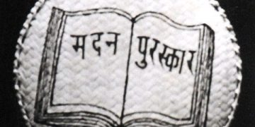 Madan prizes puraskar of Nepal