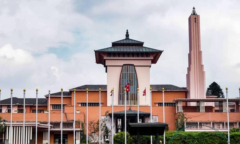 Narayanhiti Royal Palance Kathmandu Nepal