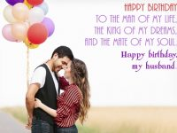 happy birthday wishes, messages sms msg for husband in english language cards
