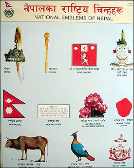 national symbols of Nepal emblems