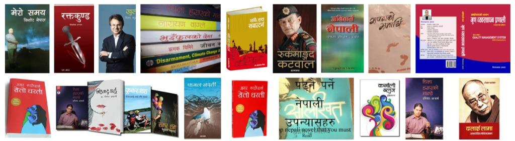 nepali books in Nepal