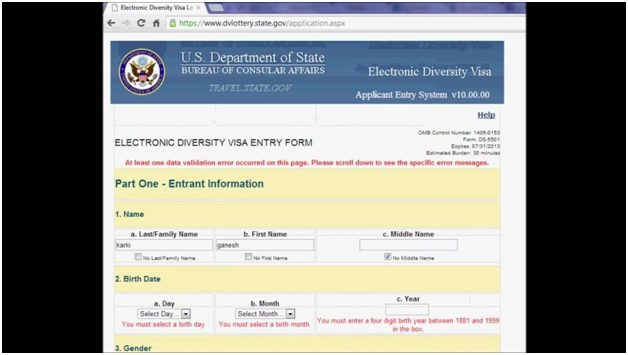 How to check edv results