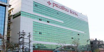 prabhu bank nepal