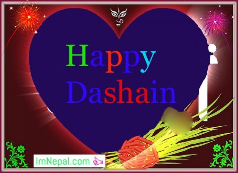 Happy Dashain Vijayadashami Greeting Wishing Quotes cards Wallpapers Wishes Messages SMS Pictures Photos Durga Navratri Nepal festival