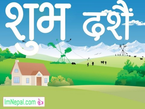 Nepali Dashain Wishes Messages for Whatsapp