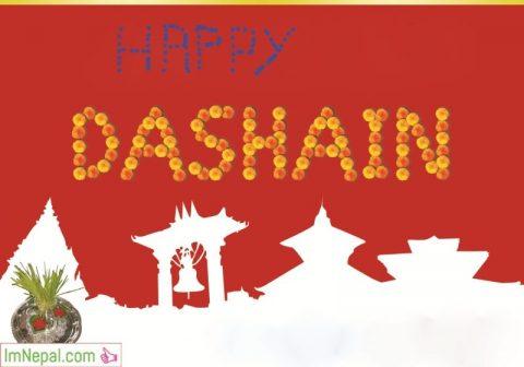 Happy Dashain 2074 Greeting eCards