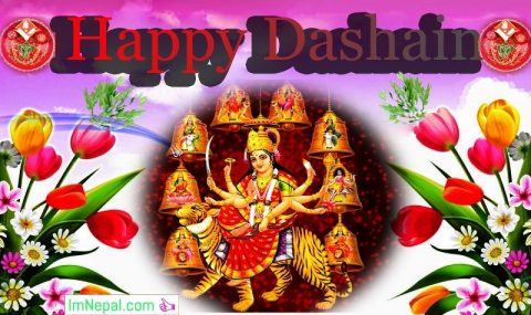 Happy Dashain 2074 Greeting Cards with Durga Devi Wallpaper