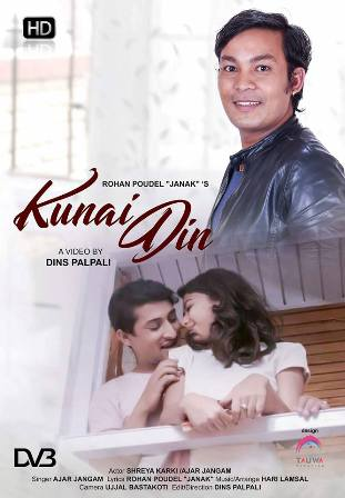 Kunai Din Poster of Nepali song