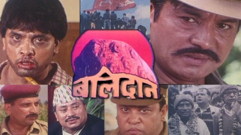 9 Most Patriotic (Deshbhakti) Nepalese Movies of All Time