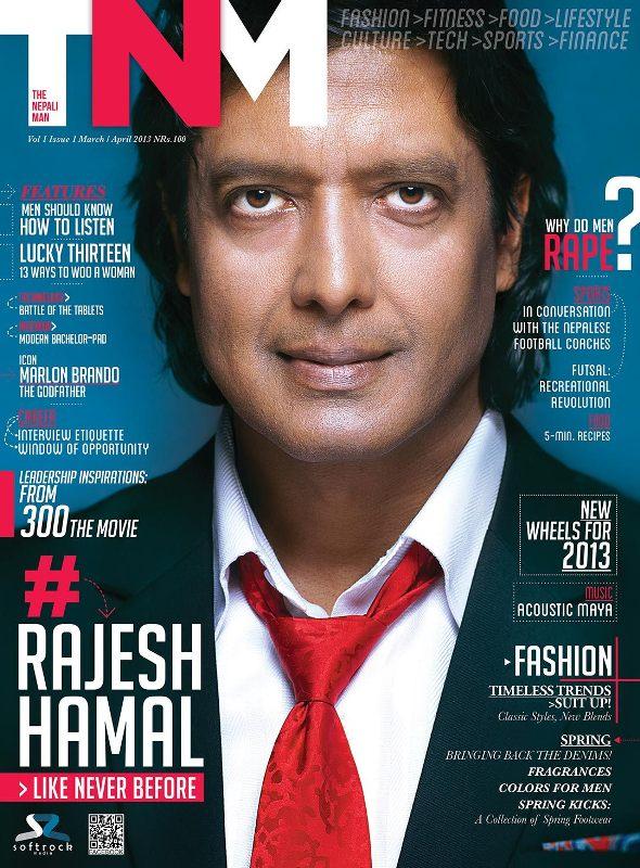 Nepali Actor Superstar Rajesh Hamal Image