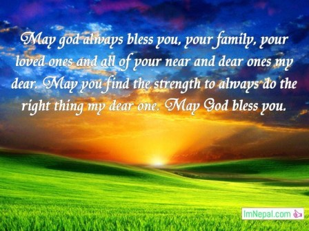 300 May God Bless You Always Text Messages, Quotes & Status Collection