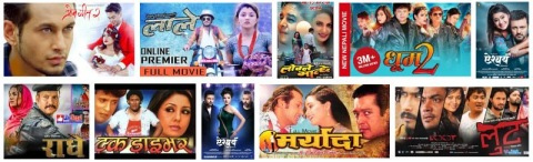 Nepali Films – 32 Bitter Truths   Facts About Nepalese Movies You Must Know