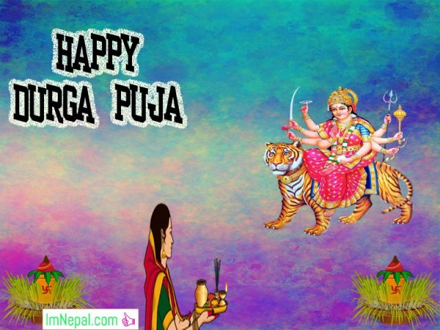 Happy Durga Puja Durgapuja Greeting Card Wish Image ecards Messages Dussehra Navratri Vijayadashami Pictures Wallpaper