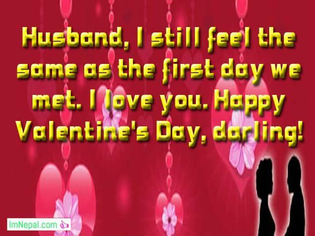Happy Valentine Day Wishes sms quotes greetings cards images status Messages For Husband From Wife