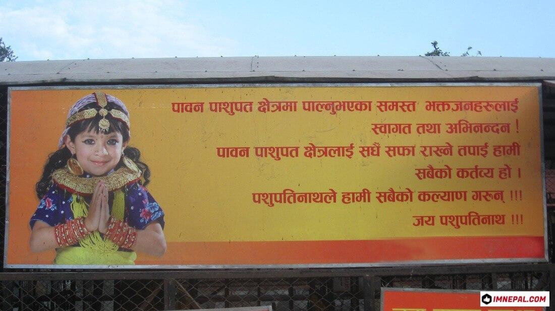 A banner on Pashupatinath Temple Mandir Kathmandu Nepal World Heritage Site Image