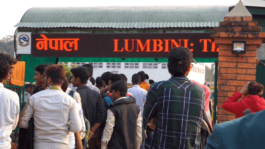 Entrance Gate Of Lumini Nepal
