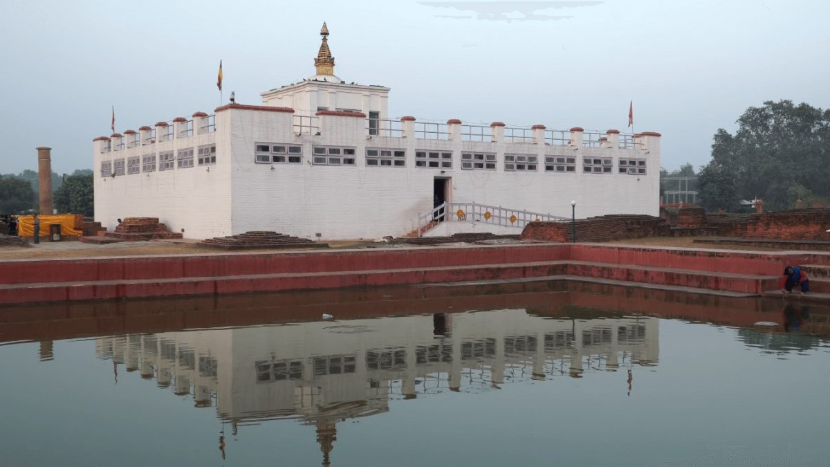 Maya Devi Temple in Lumbini, Nepal Birthplace of Lord Buddha