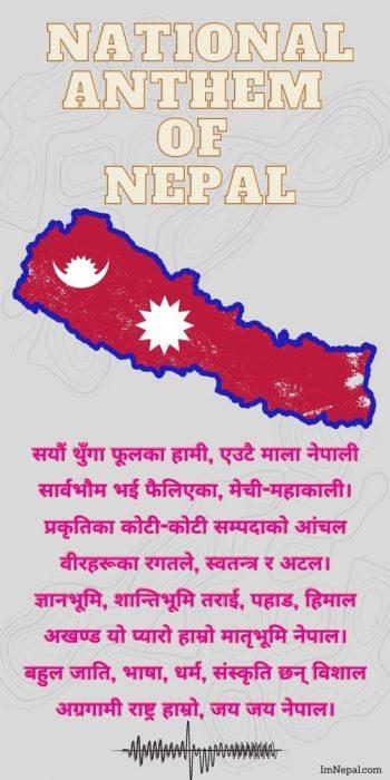 National Anthem of Nepal - National Song of Nepal With Lyrics