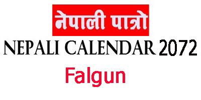 nepali-calendar-2072-Falgun-fagun-patro-month