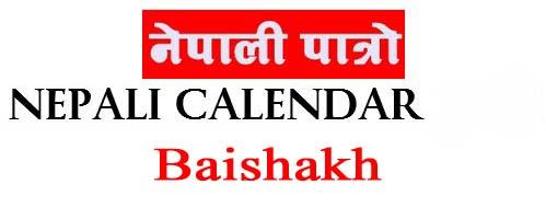 Why Do Nepali People Celebrate New Years Day on Baishak First