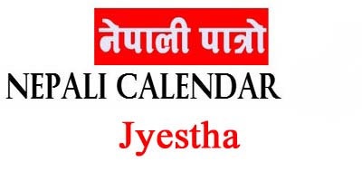 nepali-calendar-jyestha-month-patro-picture