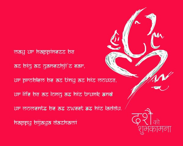 DASHAIN LOVEY SHAYARI wishes sms messages greeting cards