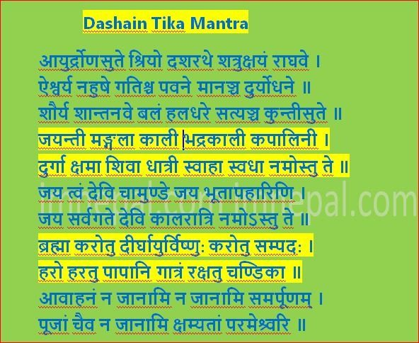 Dashain Tika Mantra in Nepali Language Picture