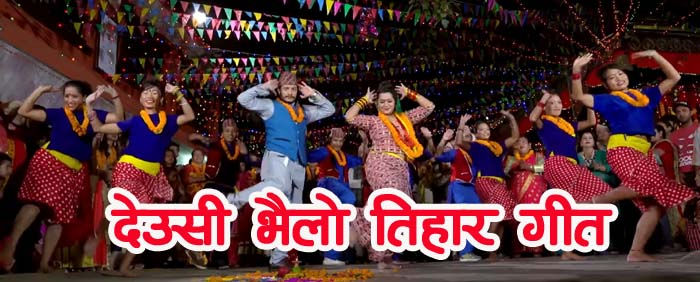 20 Deusi Bhailo Tihar Songs That Are Very Popular Among Nepalese
