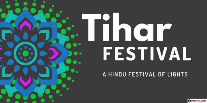 When is Tihar in 2020 festival image