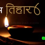 shubh tihar cards greeting cards wishing ecards picture image wallpapers free quotes9