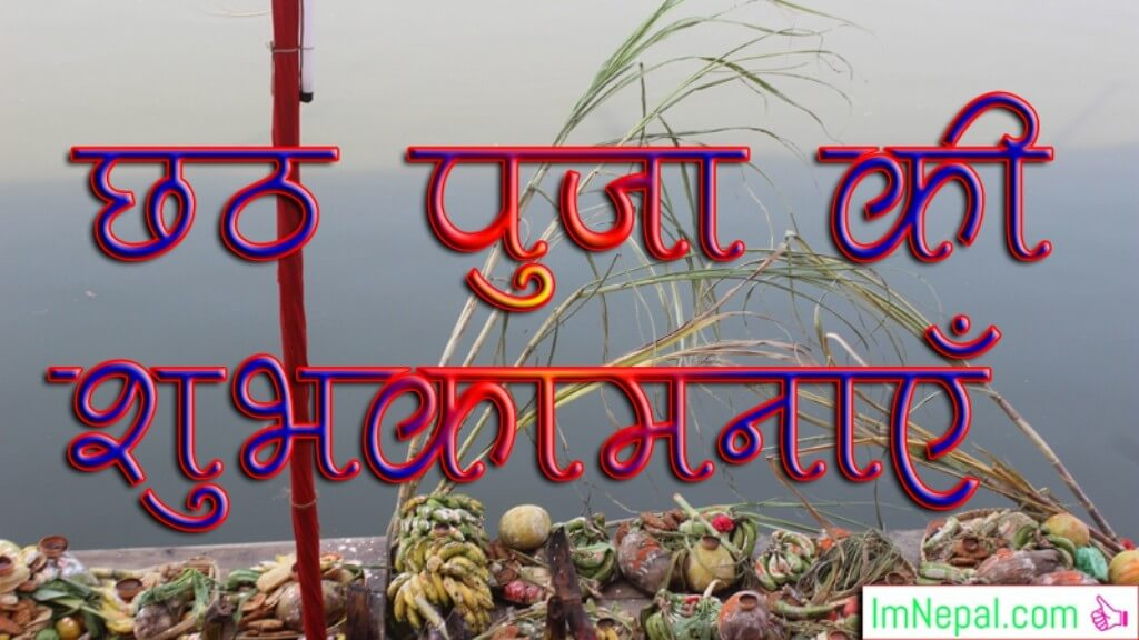 Best 5 Happy Chhath Puja HD Wallapers