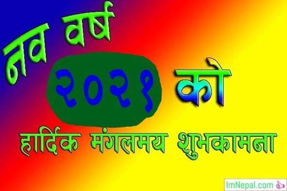 Happy New Year Greetings Wishes Images