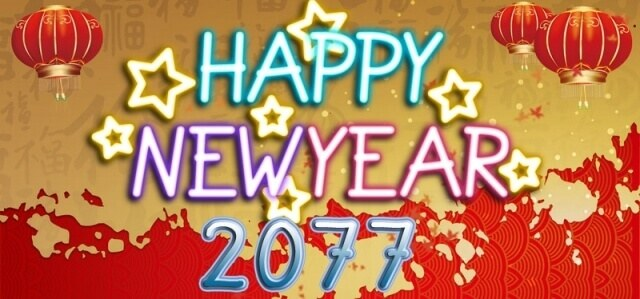 Happy New Year 2077 Greetings card